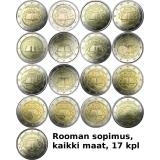 Euroopan Unioni 2007 2 € Rooman Sopimus, kaikki maat 17 kpl UNC