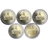 Saksa 2009 2 € Saarland ADFGJ UNC