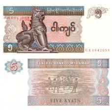 Myanmar 1996 5 Kyats P70b UNC