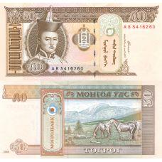 Mongolia 2000 50 Tugrik P64a UNC