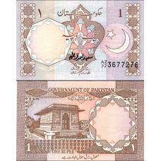 Pakistan 1983 1 Rupee P27f UNC