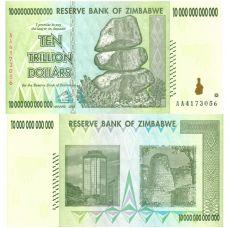 Zimbabwe 10 000 000 000 000 $ 10 Trillion Dollars P88 UNC
