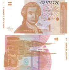 Kroatia 1991 1 Dinar P16a UNC