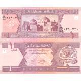Afghanistan 2002 1 Afghani P64a UNC