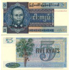 Burma 1973 5 Kyats P57 UNC
