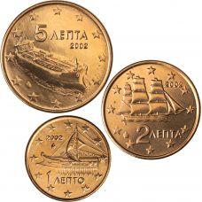 Kreikka 2002 1 c, 2 c, 5 c Irtokolikot UNC