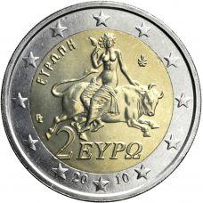 Kreikka 2010 2 € UNC