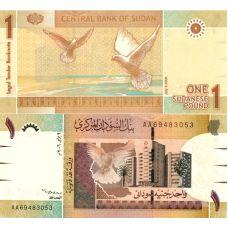 Sudan 2006 1 Pound P64 UNC