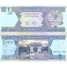 Afghanistan 2002 2 Afghanis P65a UNC