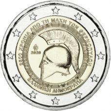 Kreikka 2020 2 € Thermopylain taistelu UNC