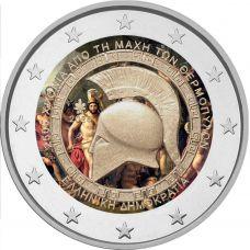 Kreikka 2020 2 € Thermopylain taistelu VÄRITETTY