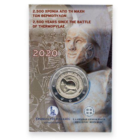 Kreikka 2020 2 € Thermopylain taistelu COINCARD