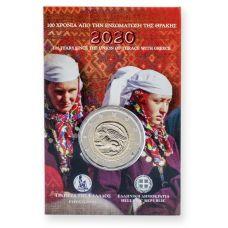 Kreikka 2020 2 € Traakia COINCARD
