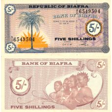 Biafra 1968 5 Shillings P1 UNC