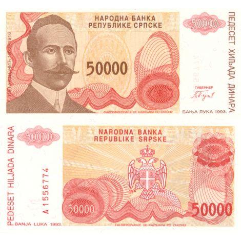Bosnia Herzegovina 1993 50.000 Dinara P153 UNC
