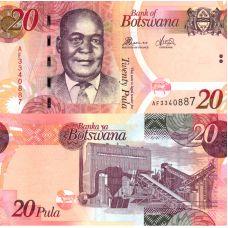 Botswana 2014 20 Pula P31d UNC