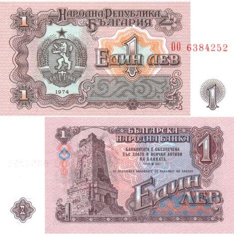 Bulgaria 1974 1 Lev P93b UNC