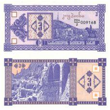 Georgia 1993 3 Laris P34 UNC