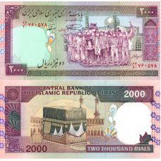 Iran 1986 2000 Rials P141l UNC
