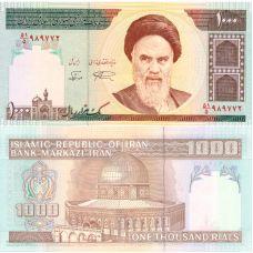 Iran 1992 1000 Rials P143c UNC