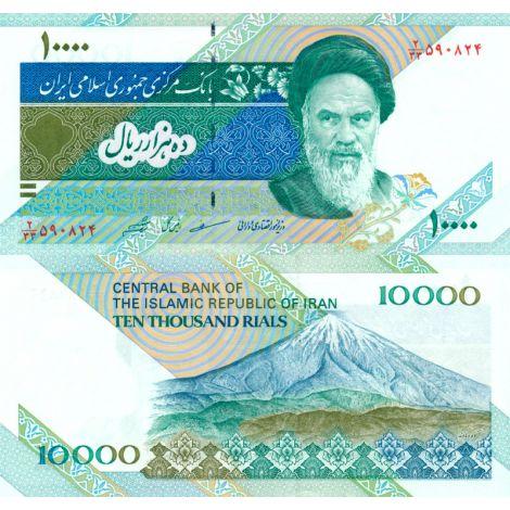 Iran 1992 10000 Rials P146f UNC