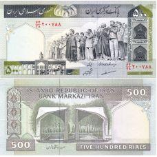 Iran 2003 500 Rials P137Aa UNC