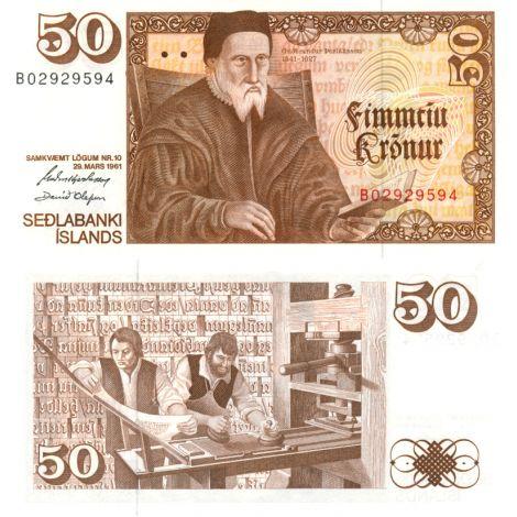 Islanti 1981 50 Kronur P49a UNC