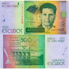Kap Verde 2014 500 Escudos P72 UNC