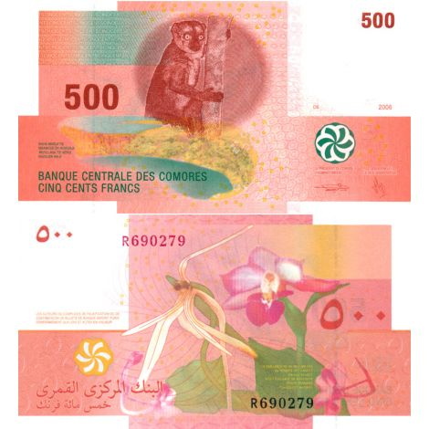 Komorit 2006 500 Francs P15b UNC