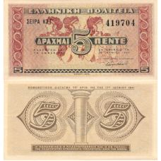 Kreikka 1941 5 Drakmaa P319 UNC