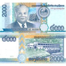 Laos 2011 2000 Kip P41 UNC