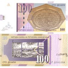 Makedonia 2004 100 Denari P16e UNC