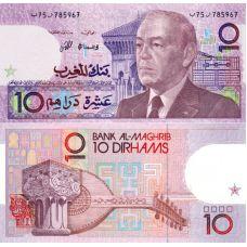 Marokko 1987 10 Dirhams P63a UNC