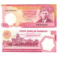 Pakistan 1986 100 Rupees P41-U14 UNC