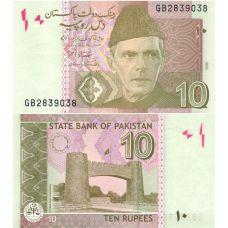 Pakistan 2008 10 Rupees P45c UNC