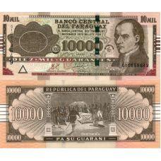 Paraguay 2011 10000 Guaranies P224e UNC