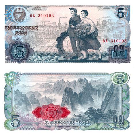 Pohjois-Korea 1978 5 Won P19a UNC