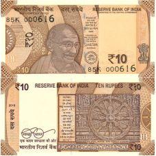 Intia 2018 10 Rupees P109e UNC