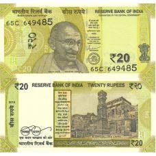 Intia 2019 20 Rupees P110c UNC