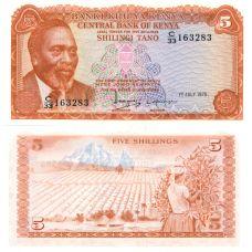 Kenia 1978 5 Shillings P15 UNC