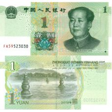 Kiina 2019 1 Yuan P912 UNC