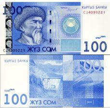 Kirgisia 2016 100 Som P26b UNC