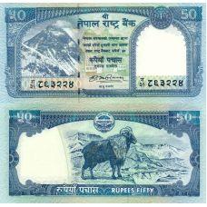 Nepal 2008 50 Rupees P63a UNC