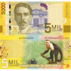 Costa Rica 2009 5000 Colones P276a UNC