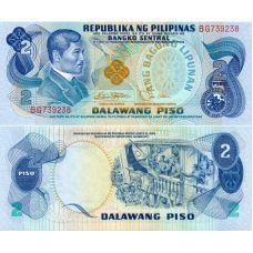 Filippiinit 1970 2 Piso P159c UNC