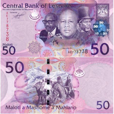 Lesotho 2010 50 Maloti P23a UNC