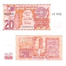 Algeria 1983 20 Dinars P133a1 UNC