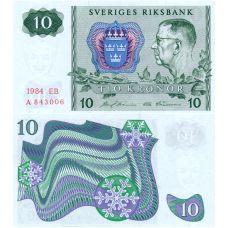 Ruotsi 1984 10 Kronor P52e-84 UNC