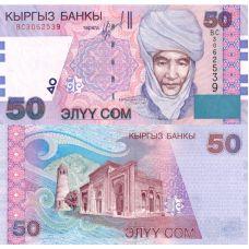 Kirgisia 2002 50 Som P20 UNC