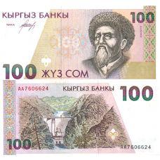 Kirgisia 1994 100 Som P12 UNC